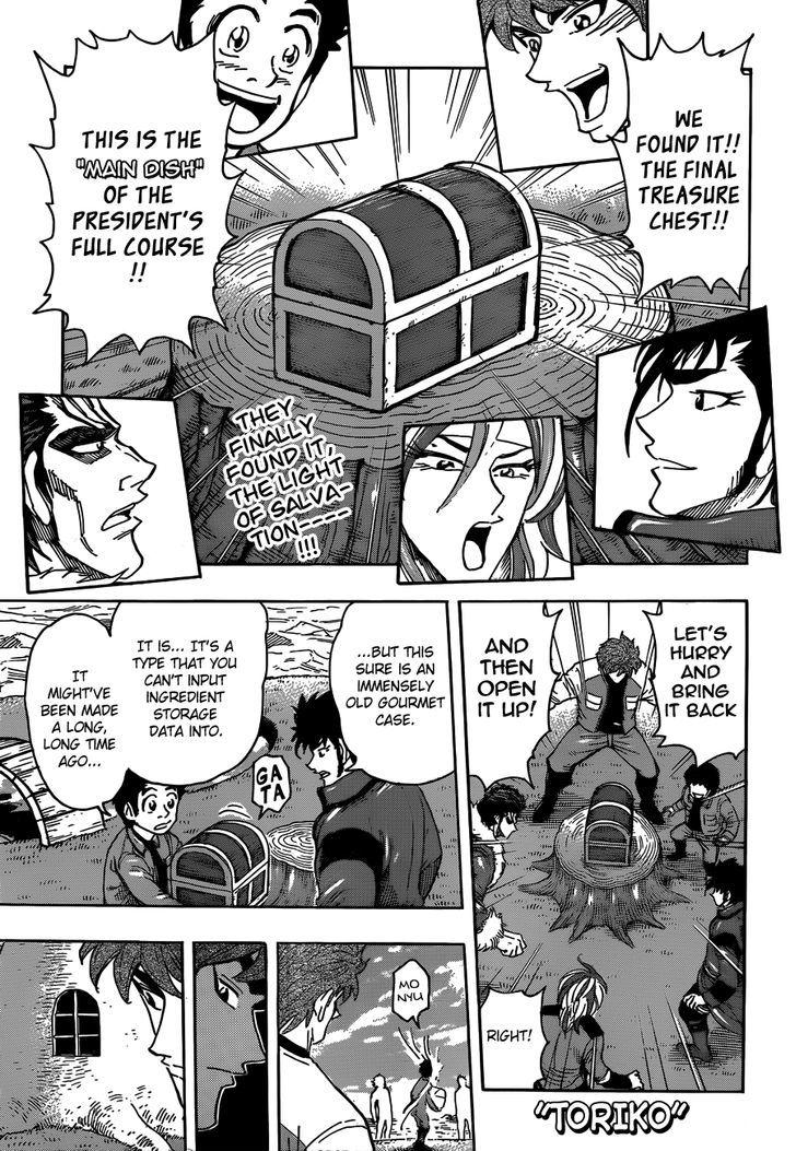 Toriko Chapter 267  Online Free Manga Read Image 1