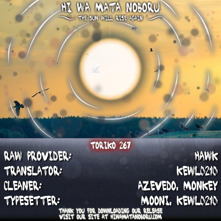 Toriko Chapter 267  Online Free Manga Read Image 20