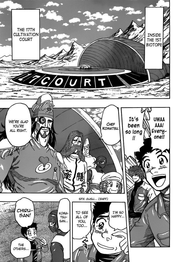 Toriko Chapter 267  Online Free Manga Read Image 3