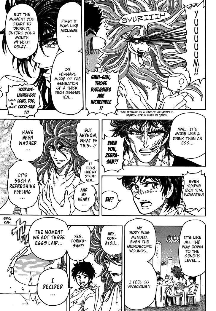 Toriko Chapter 268  Online Free Manga Read Image 16