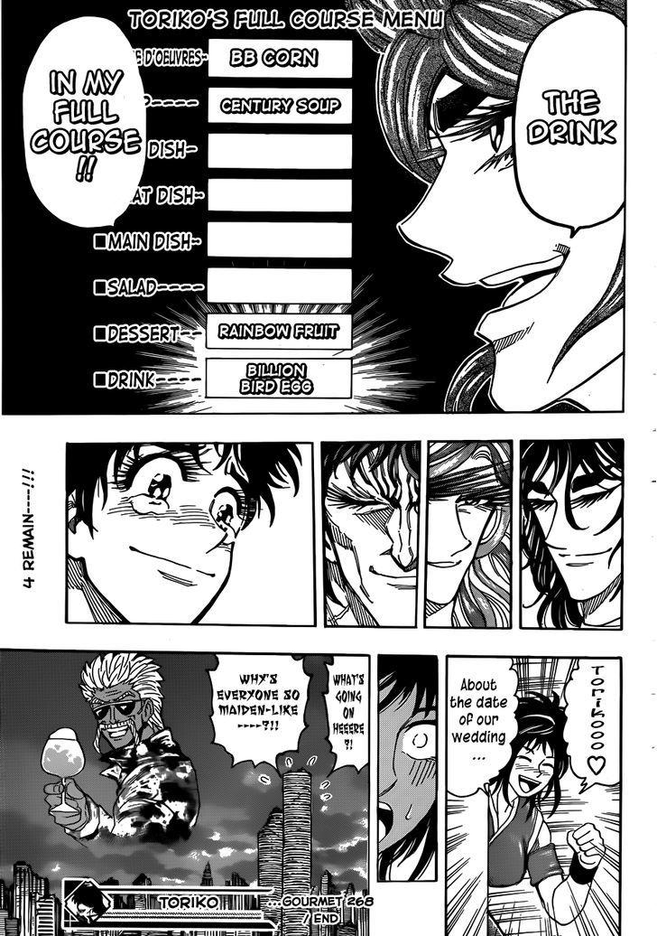 Toriko Chapter 268  Online Free Manga Read Image 18