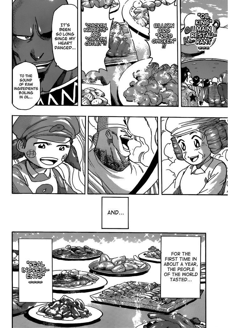 Toriko Chapter 268  Online Free Manga Read Image 4