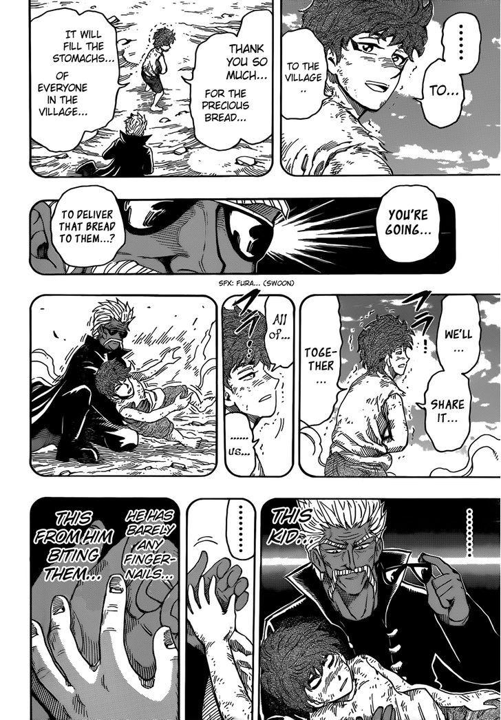 Toriko Chapter 269  Online Free Manga Read Image 10