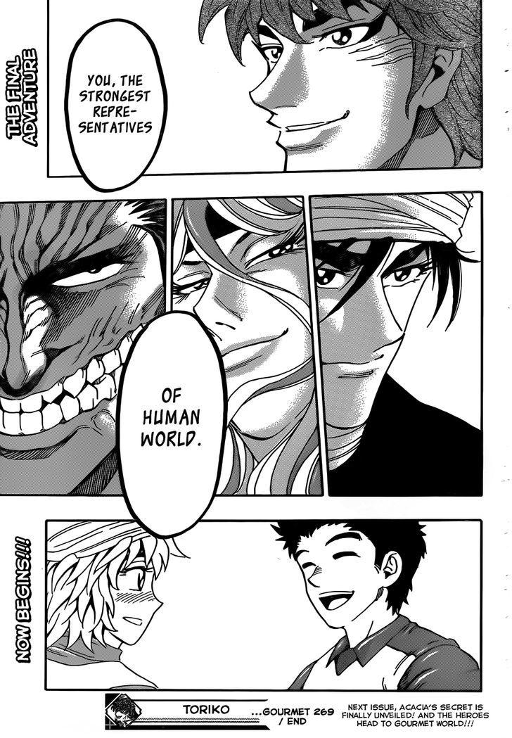 Toriko Chapter 269  Online Free Manga Read Image 19