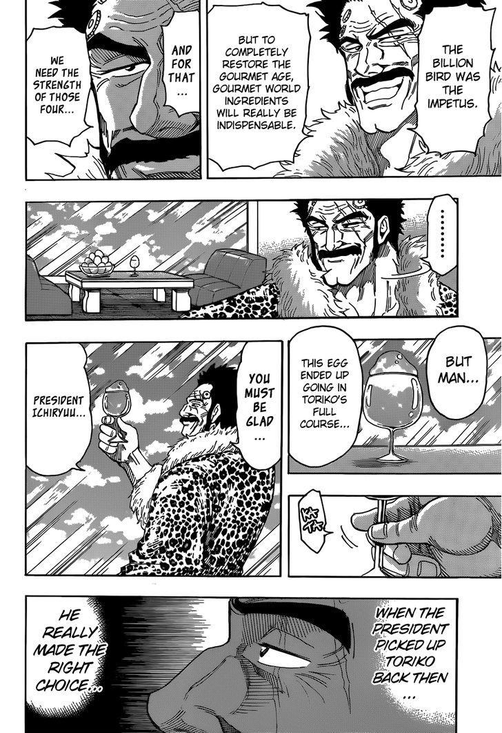 Toriko Chapter 269  Online Free Manga Read Image 8