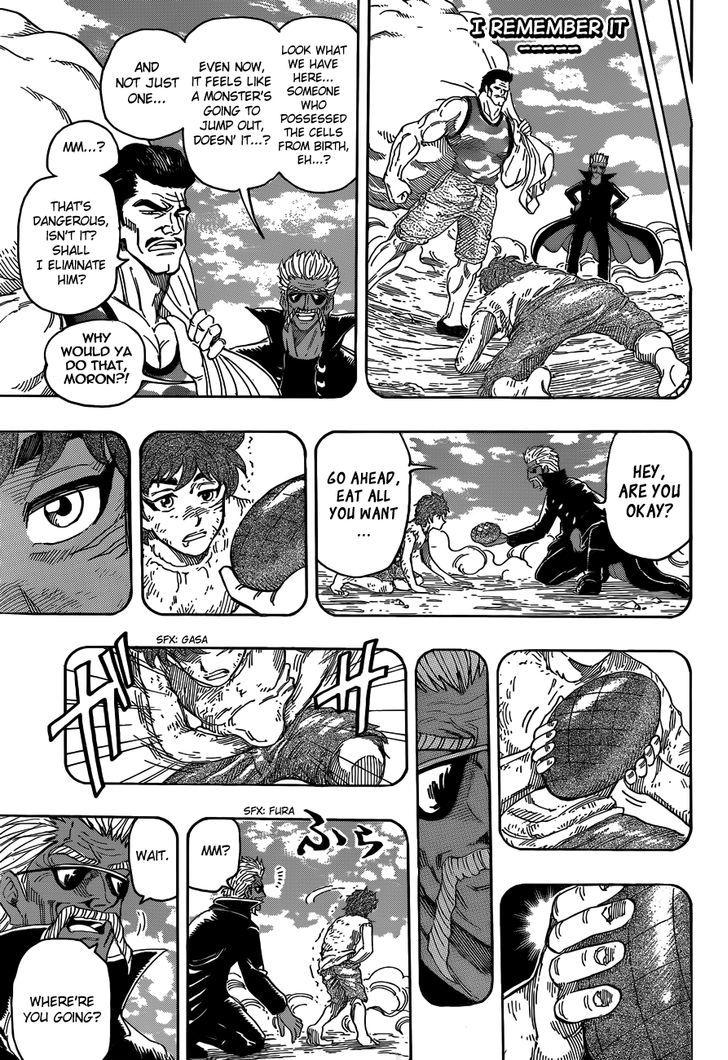 Toriko Chapter 269  Online Free Manga Read Image 9