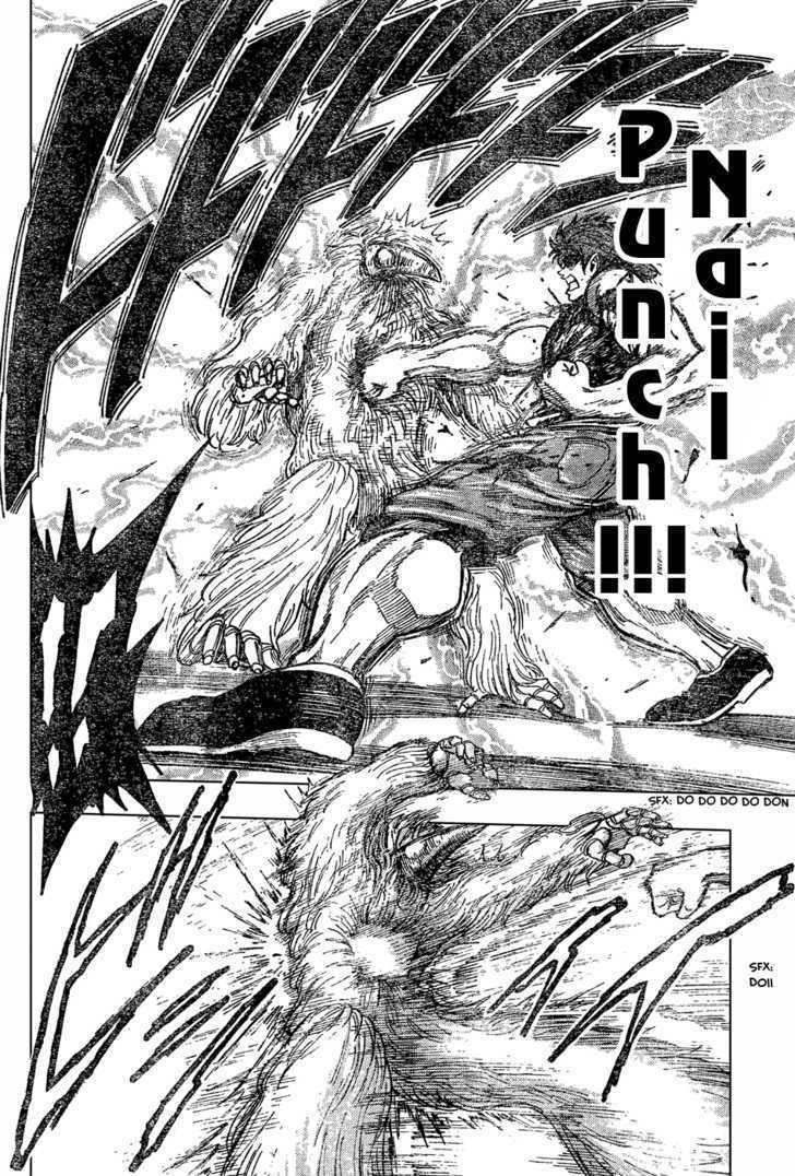 Toriko Chapter 27  Online Free Manga Read Image 10