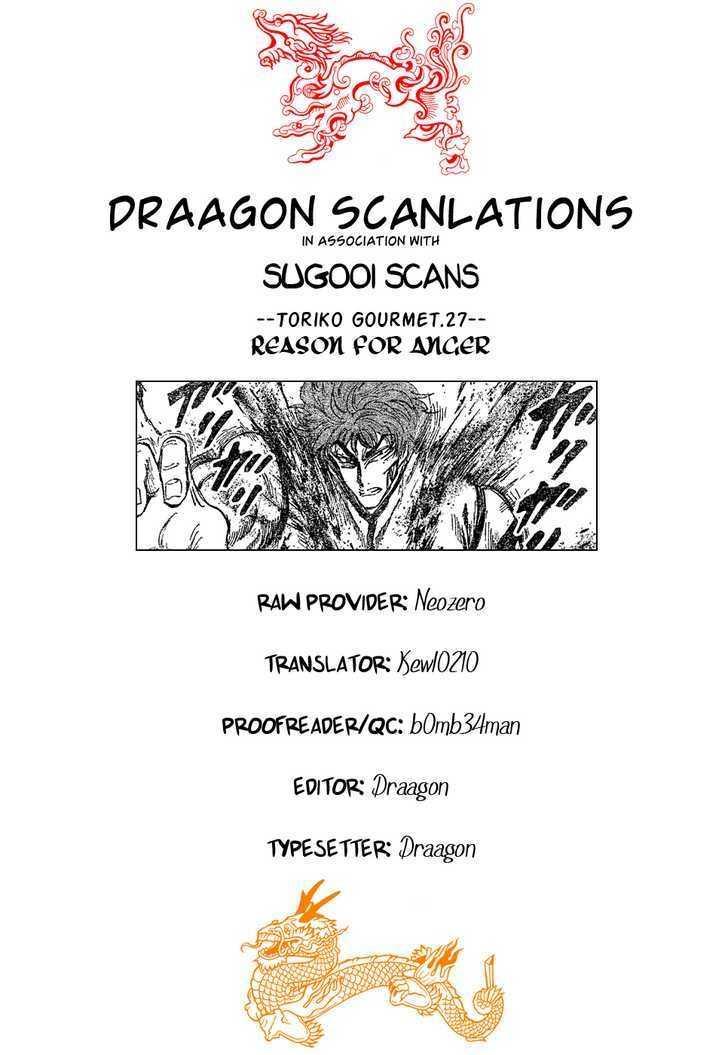 Toriko Chapter 27  Online Free Manga Read Image 19