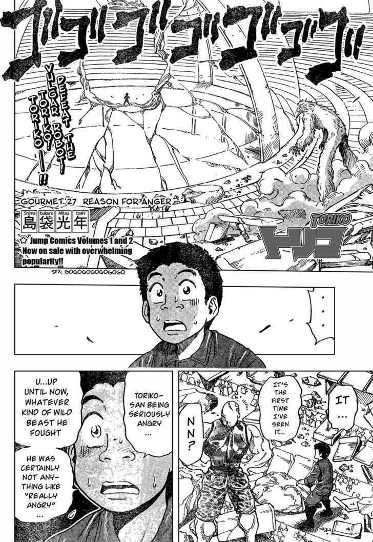 Toriko Chapter 27  Online Free Manga Read Image 2