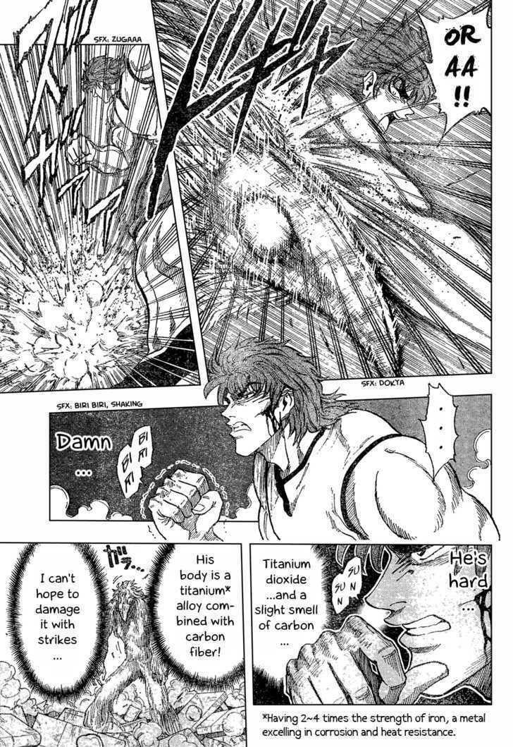 Toriko Chapter 27  Online Free Manga Read Image 5