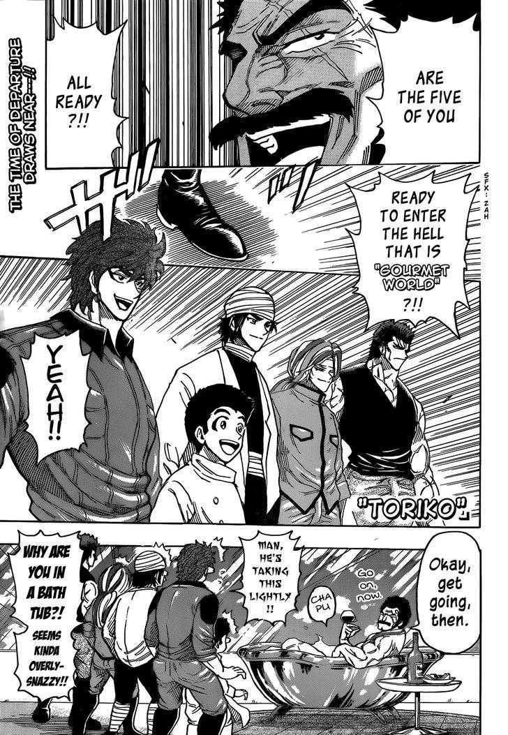 Toriko Chapter 270  Online Free Manga Read Image 1