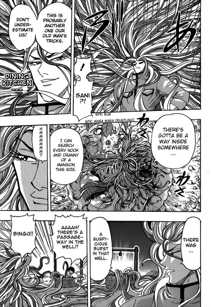 Toriko Chapter 270  Online Free Manga Read Image 11