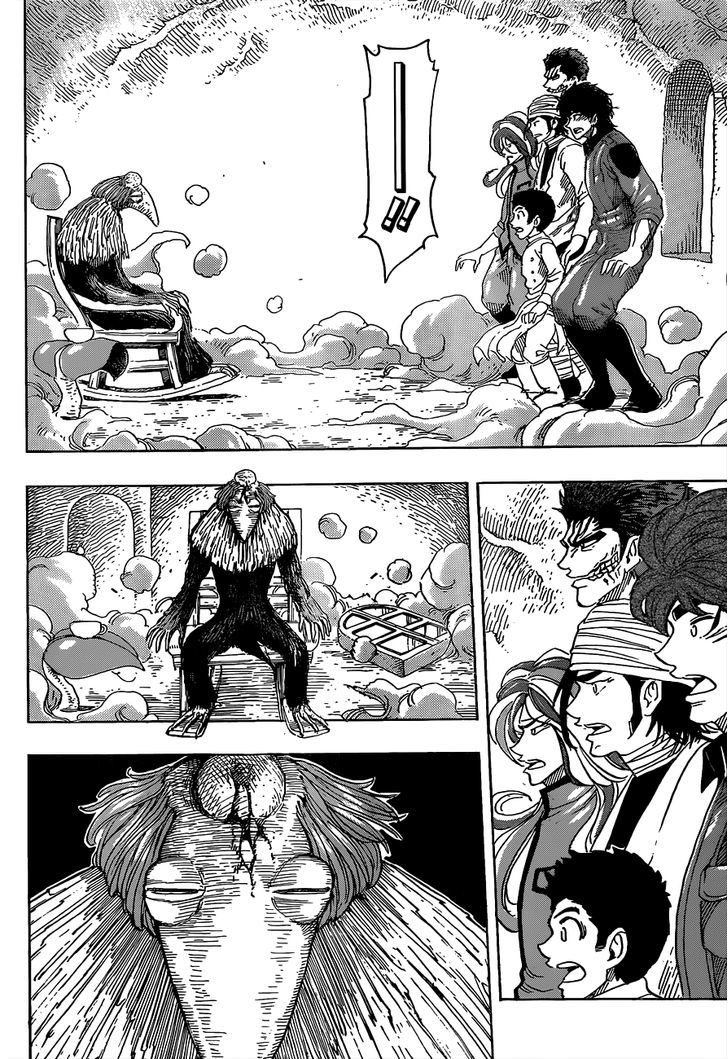 Toriko Chapter 270  Online Free Manga Read Image 16