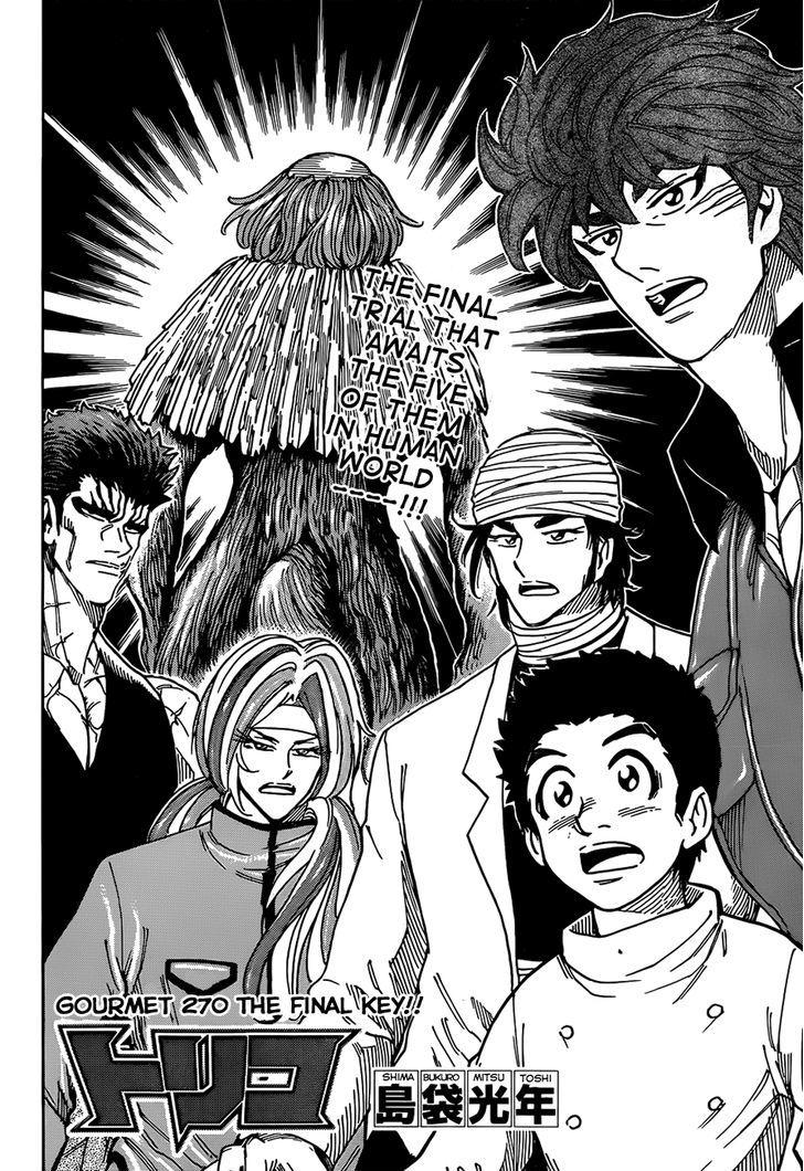 Toriko Chapter 270  Online Free Manga Read Image 2