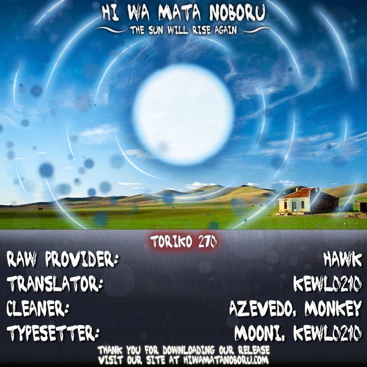 Toriko Chapter 270  Online Free Manga Read Image 20