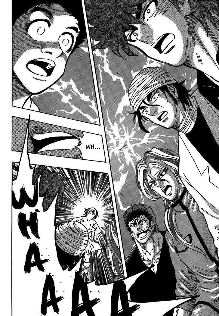 Toriko Chapter 271  Online Free Manga Read Image 11