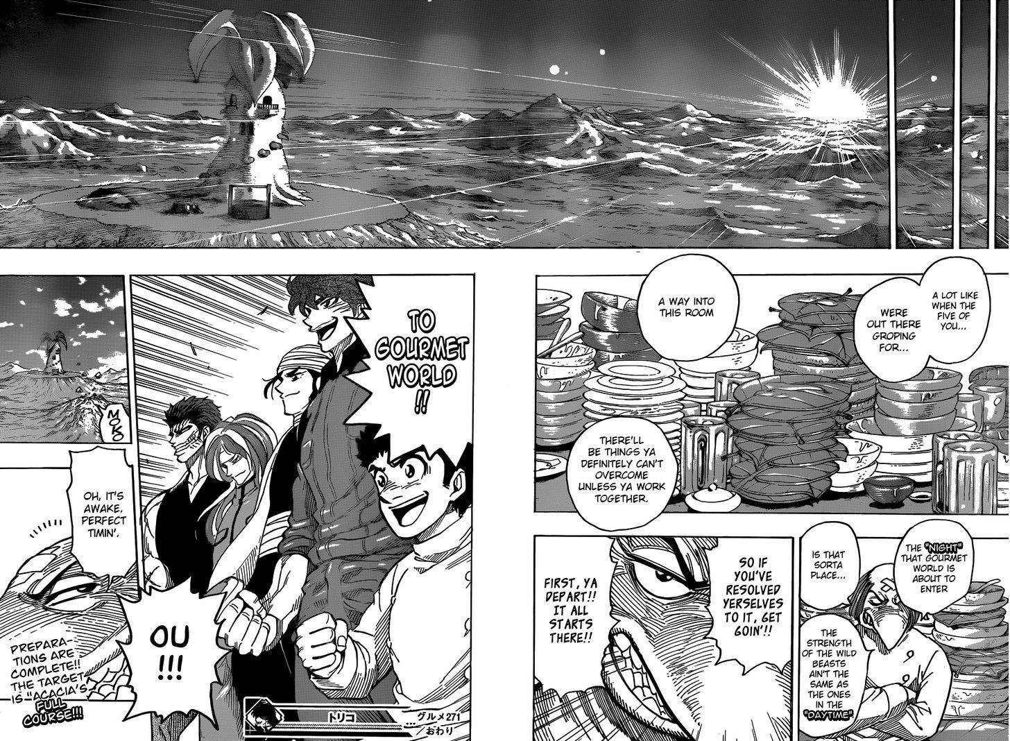 Toriko Chapter 271  Online Free Manga Read Image 16