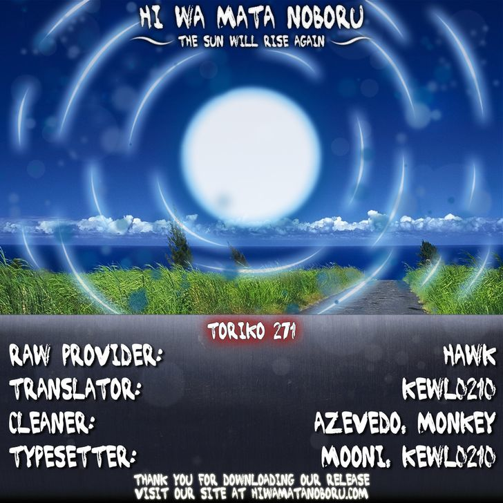 Toriko Chapter 271  Online Free Manga Read Image 17