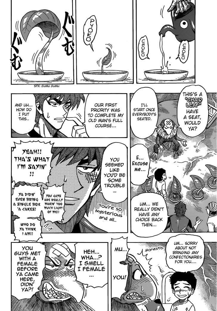 Toriko Chapter 271  Online Free Manga Read Image 4
