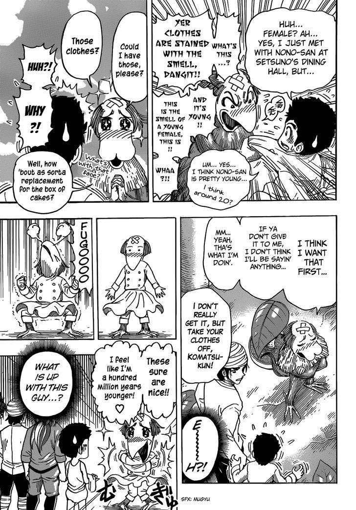Toriko Chapter 271  Online Free Manga Read Image 5