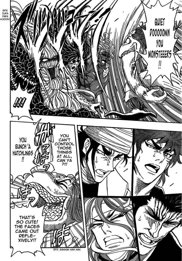 Toriko Chapter 271  Online Free Manga Read Image 9