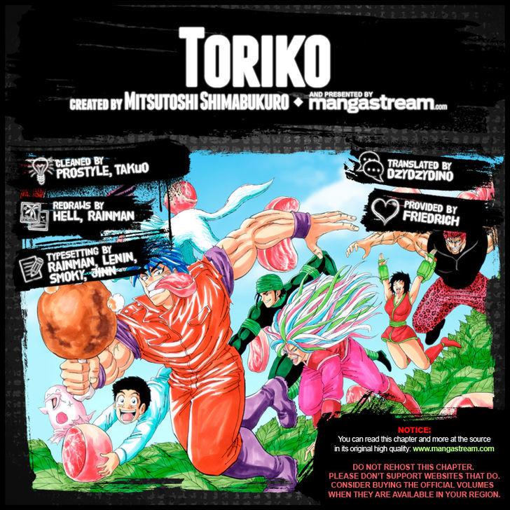 Toriko Chapter 273  Online Free Manga Read Image 2
