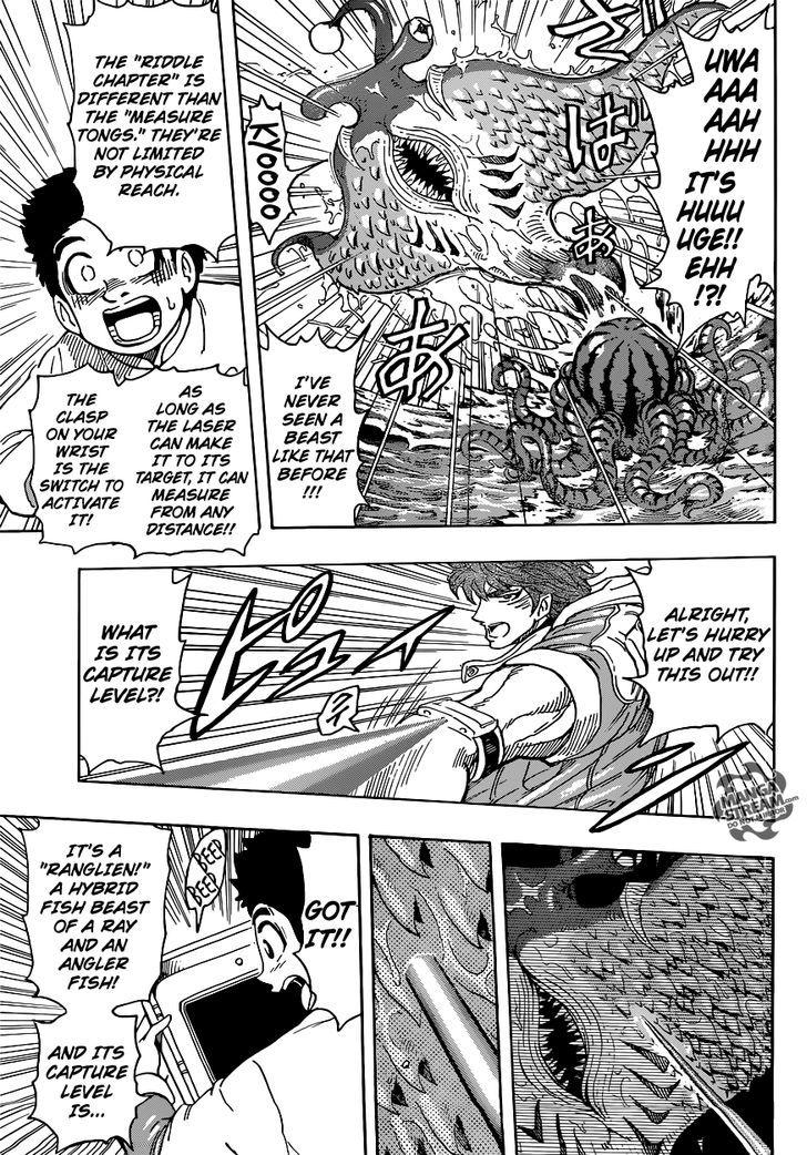 Toriko Chapter 273  Online Free Manga Read Image 6