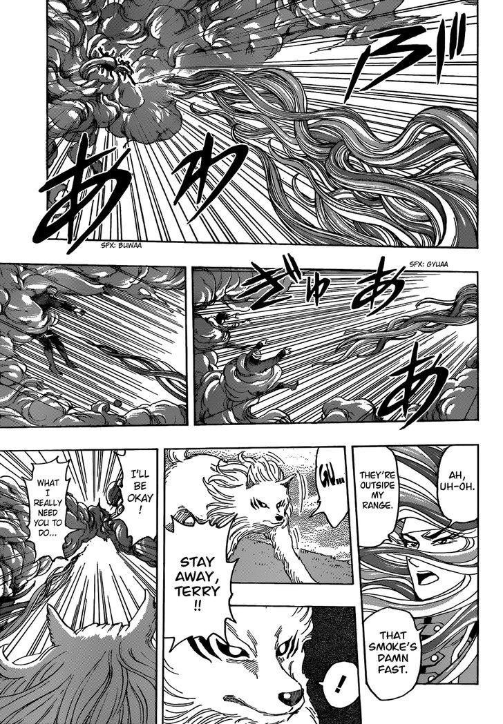 Toriko Chapter 274  Online Free Manga Read Image 11