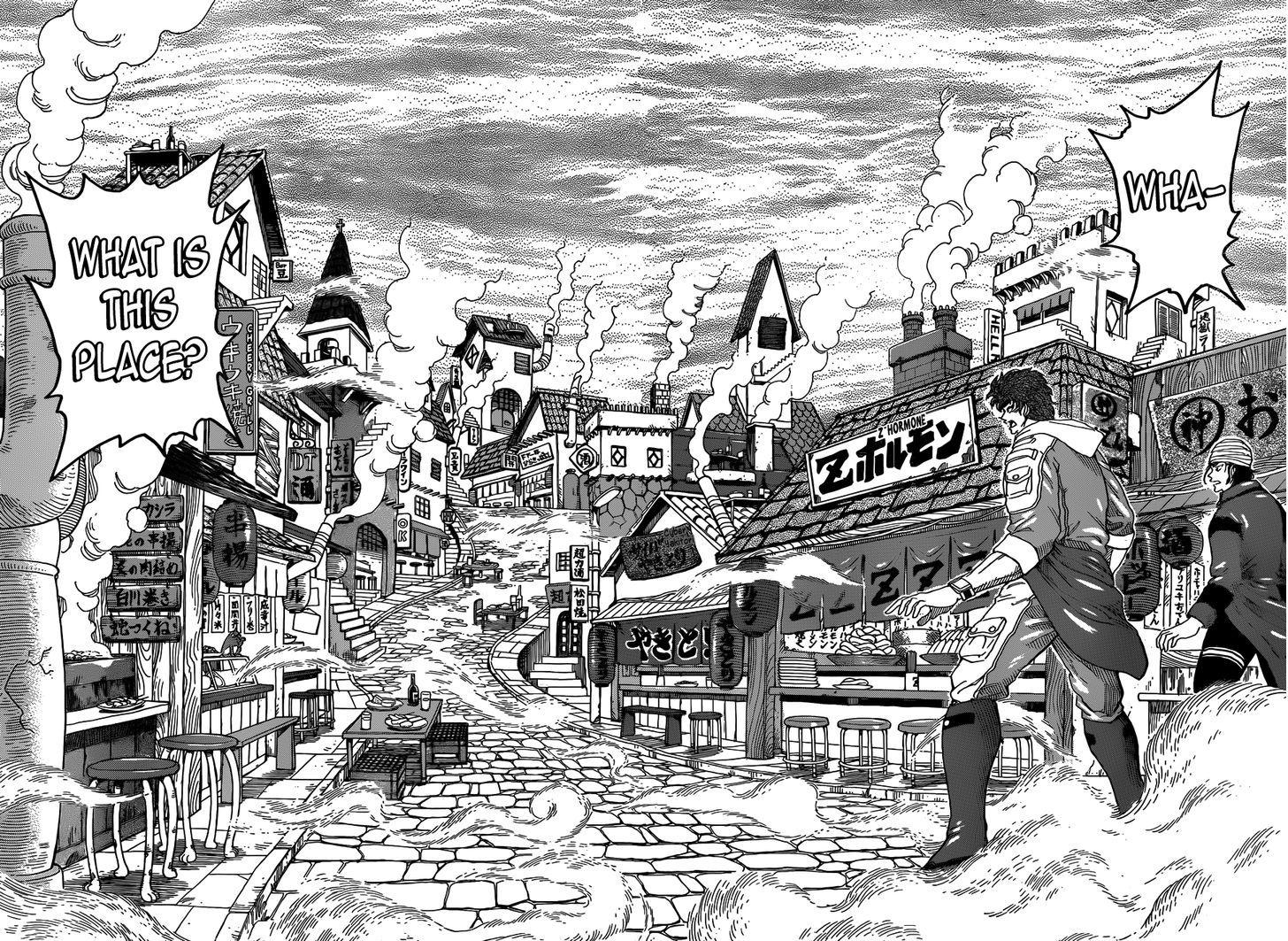 Toriko Chapter 274  Online Free Manga Read Image 16