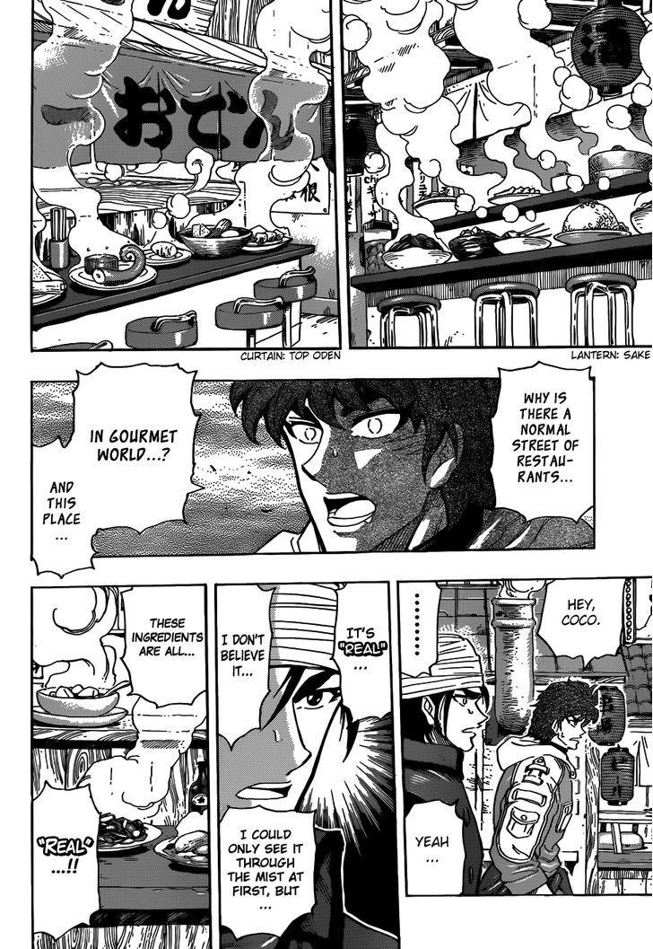 Toriko Chapter 274  Online Free Manga Read Image 17