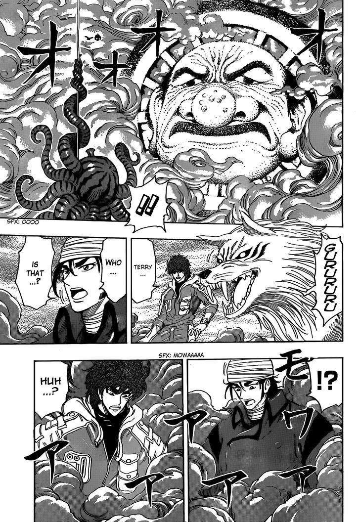 Toriko Chapter 274  Online Free Manga Read Image 9