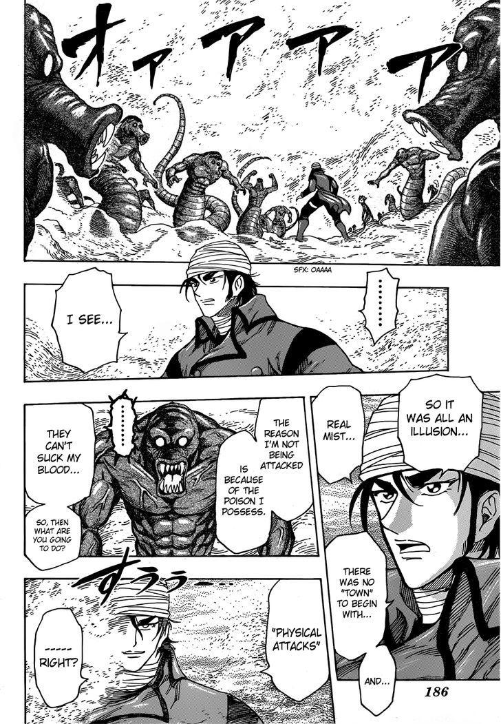 Toriko Chapter 275  Online Free Manga Read Image 12