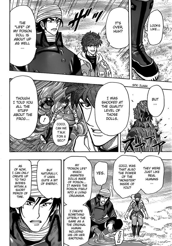 Toriko Chapter 275  Online Free Manga Read Image 18