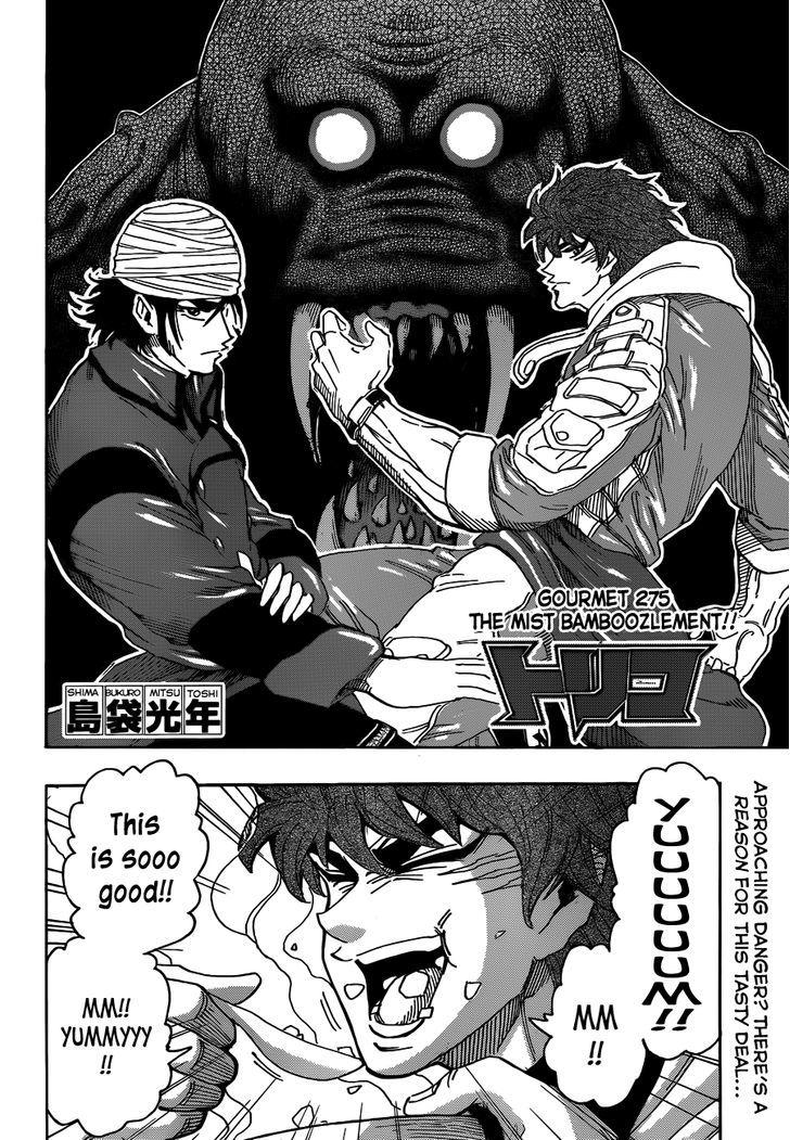 Toriko Chapter 275  Online Free Manga Read Image 2