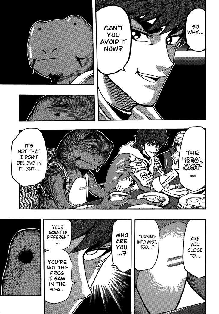Toriko Chapter 275  Online Free Manga Read Image 5