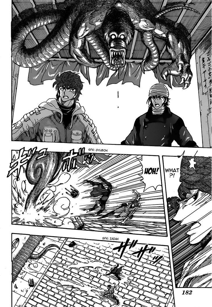 Toriko Chapter 275  Online Free Manga Read Image 8