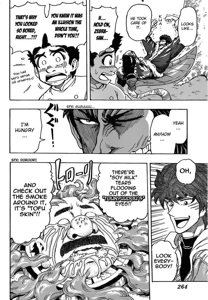 Toriko Chapter 276  Online Free Manga Read Image 10