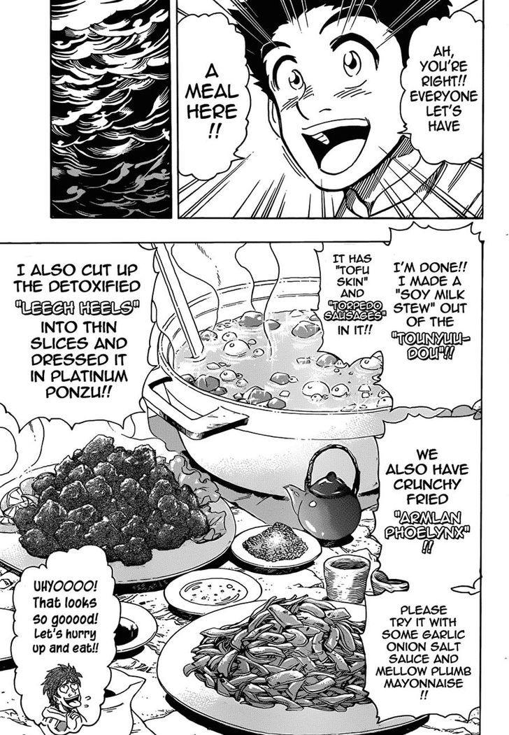 Toriko Chapter 276  Online Free Manga Read Image 11