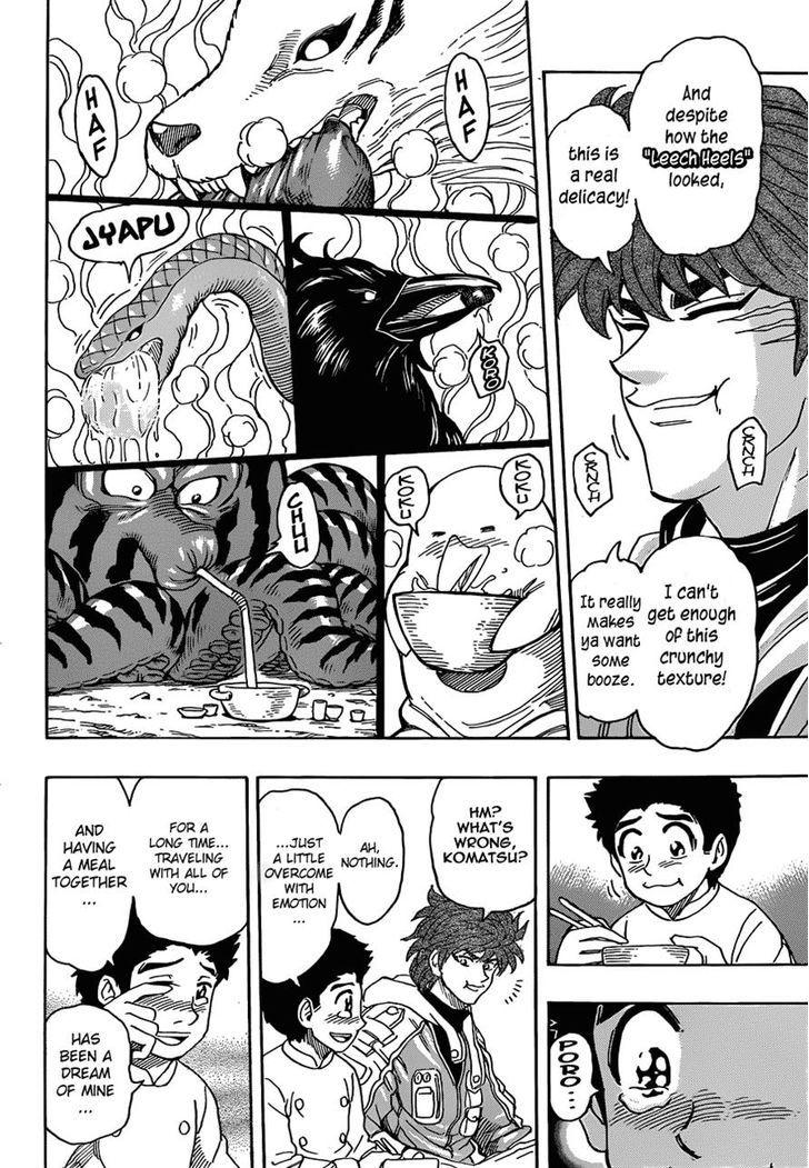 Toriko Chapter 276  Online Free Manga Read Image 13