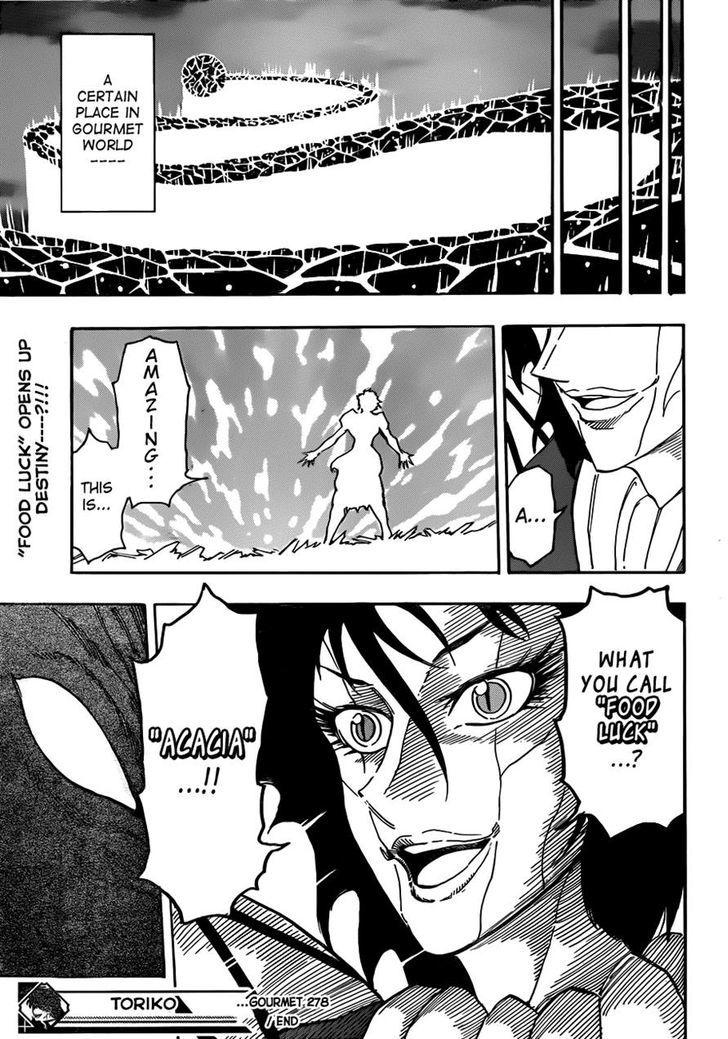 Toriko Chapter 278  Online Free Manga Read Image 17