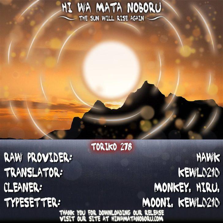 Toriko Chapter 278  Online Free Manga Read Image 18