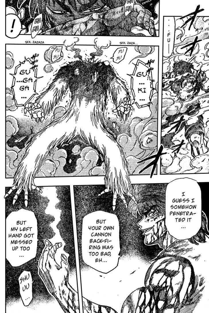 Toriko Chapter 28  Online Free Manga Read Image 3