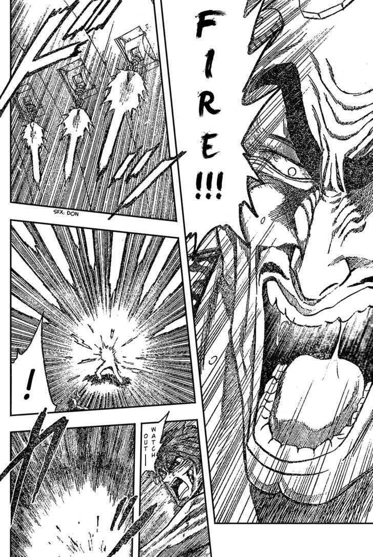 Toriko Chapter 28  Online Free Manga Read Image 5