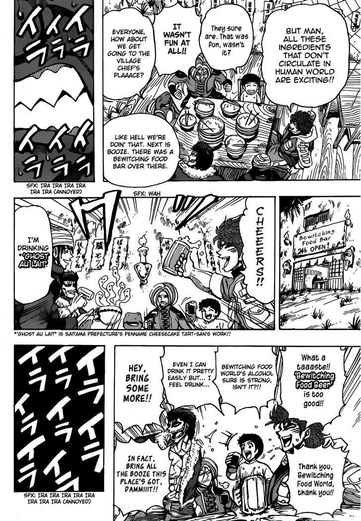Toriko Chapter 280  Online Free Manga Read Image 15
