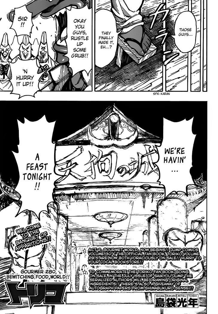 Toriko Chapter 280  Online Free Manga Read Image 3