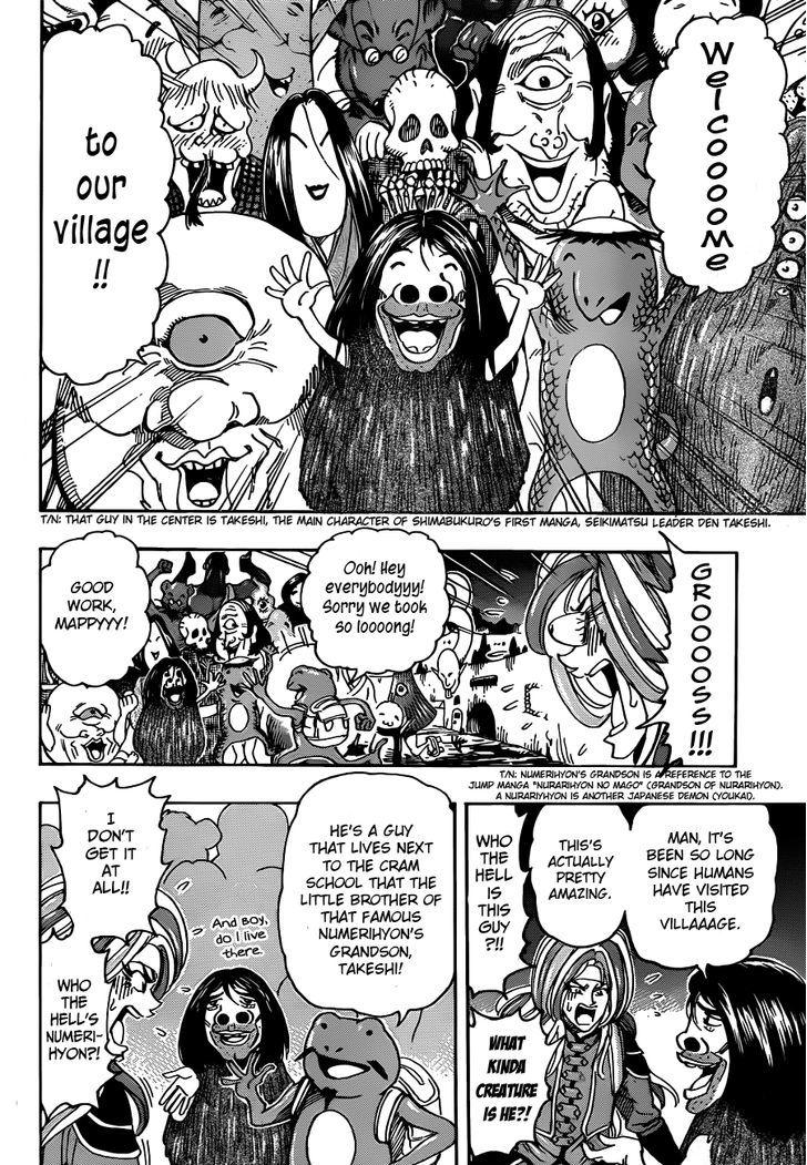 Toriko Chapter 280  Online Free Manga Read Image 7