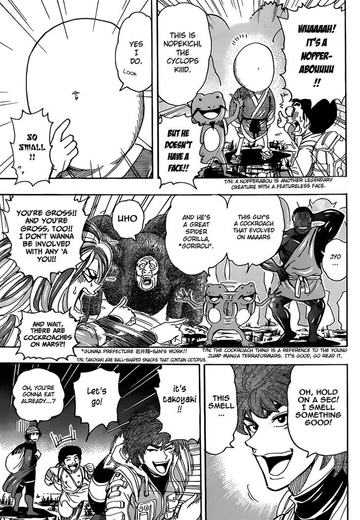 Toriko Chapter 280  Online Free Manga Read Image 8