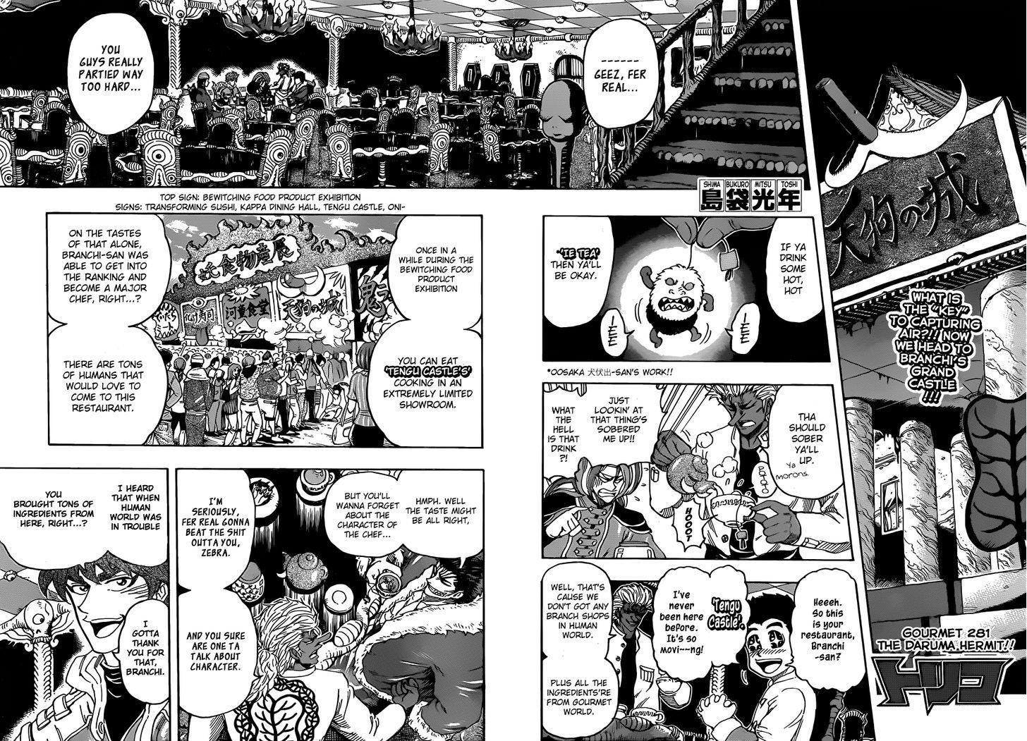 Toriko Chapter 281  Online Free Manga Read Image 2