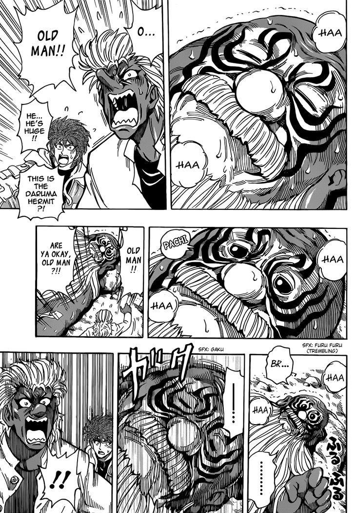 Toriko Chapter 281  Online Free Manga Read Image 8