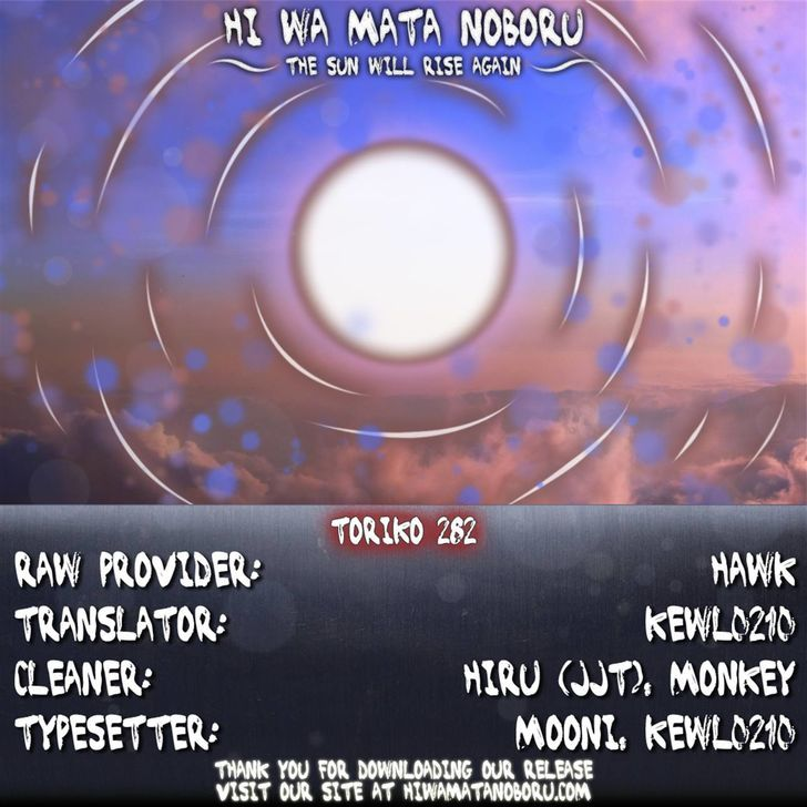 Toriko Chapter 282  Online Free Manga Read Image 18